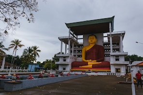 Hidden Temples & Secluded Coastlines Private Tour from Galle