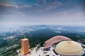 Nanjing Private Round Trip Transfer to Niushoushan Cultural Park
