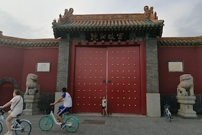 3-Hour Private Shenyang Imperial Palace Tour