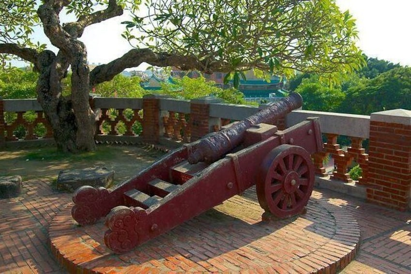 Show item 2 of 2. Anping Old Fort