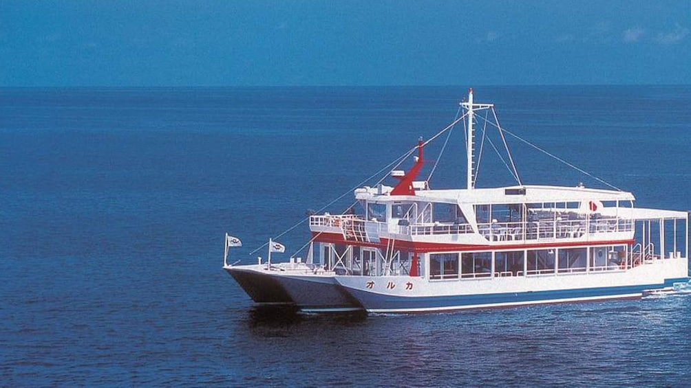 Show item 1 of 7. Okinawa Glass Bottom Boat Tour