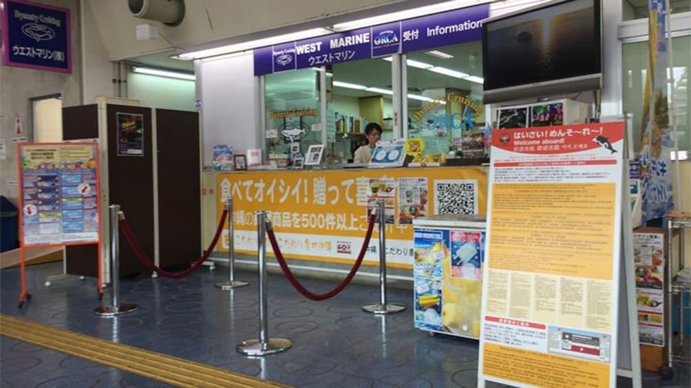 Show item 3 of 7. Okinawa Glass Bottom Boat Tour