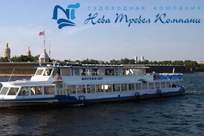 Boat trip on the rivers and canals of St. Petersburg