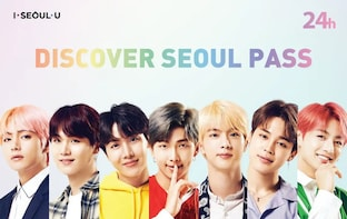 Limited: BTS Edition Discover Seoul Pass