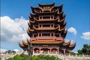Wuhan Yellow Crane Tower Ticket
