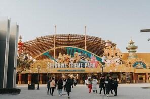 Jeju Shinhwa world theme park transfer,One way, Round trip