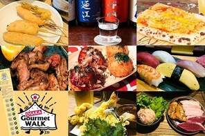 Osaka Gourmet Walk