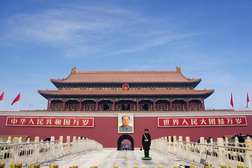 Show item 8 of 8. Private 2D Shore Excursion Tour to Beijing from Tianjin Port