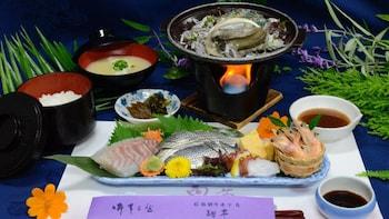Kumamoto Amakusa Misakitei Kaiseki & Onsen (Bus Ticket Free)