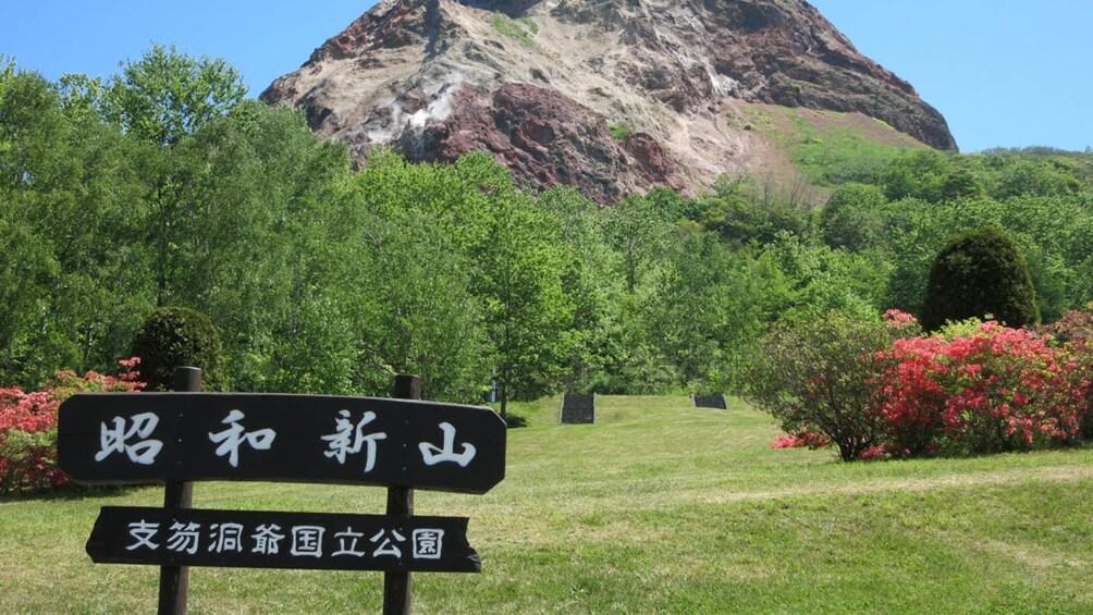 Show item 10 of 10. Hokkaido Noboribetsu, Toya & Shikotsu Lake Day Tour