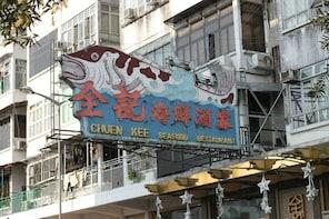 Hong Kong Chuen Kee Seafood Restaurant [E-Voucher]