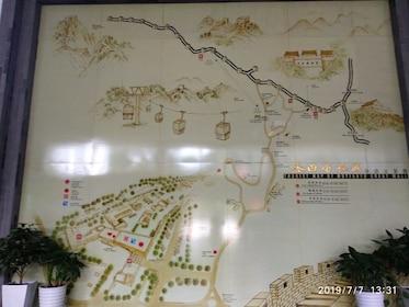 MuTianYu Great Wall of China Self Day Tour -Flexible/English