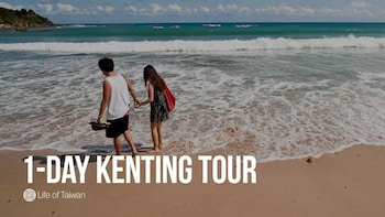 1-Day Private Tour of Kenting National Park