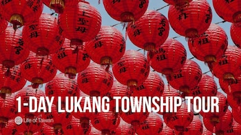 1-Day Private Tour of Lukang Township in Taiwan