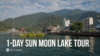 1-Day Private Tour of Sun Moon Lake in Taiwan