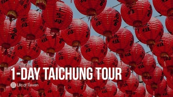 1-Day Private Tour of Taichung, Taiwan