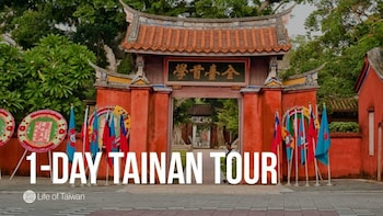 1-Day Private Tour of Tainan, Taiwan