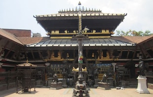 Private Half-Day Tour of Patan From Kathmandu
