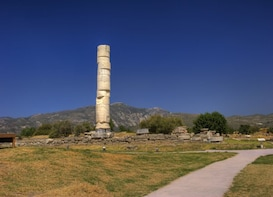 Samos Island Tour with Guide and Transfer Included