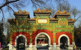 Lama and Confucius Temples, Imperial College, City Wall Park