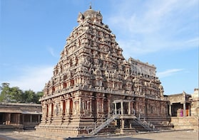 Day trip to Kumbhakonam and Darasuram temples-Thanjavur