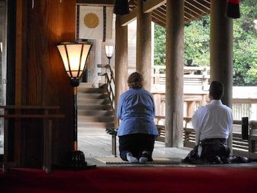 Ancient Ritual Purification Ceremony at Miyazaki Shrine