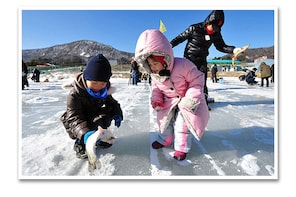 Pyeongchang Ice Fishing (day tour)