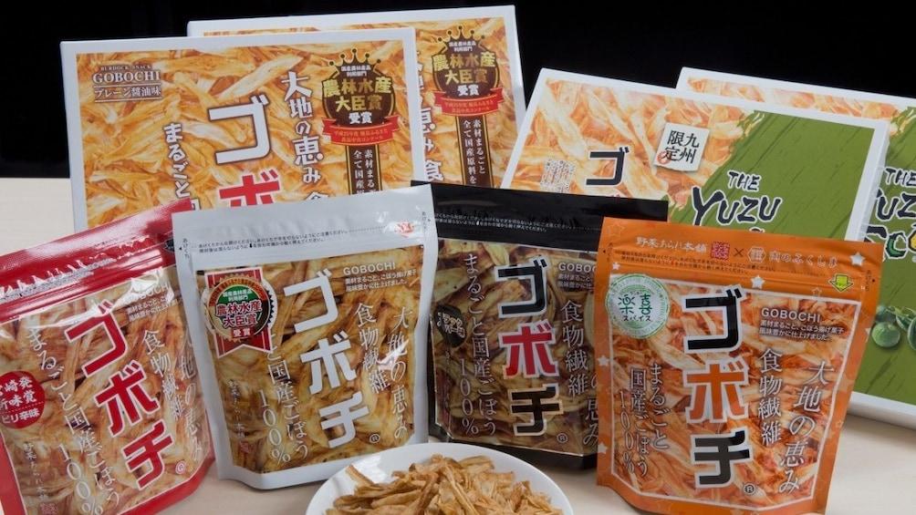 Show item 2 of 6. Gobochi(burdock chips) Factory Visit & Burdock Lunch