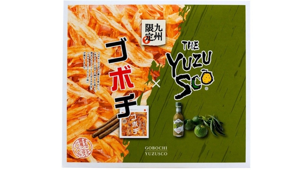 Show item 5 of 6. Gobochi(burdock chips) Factory Visit & Burdock Lunch