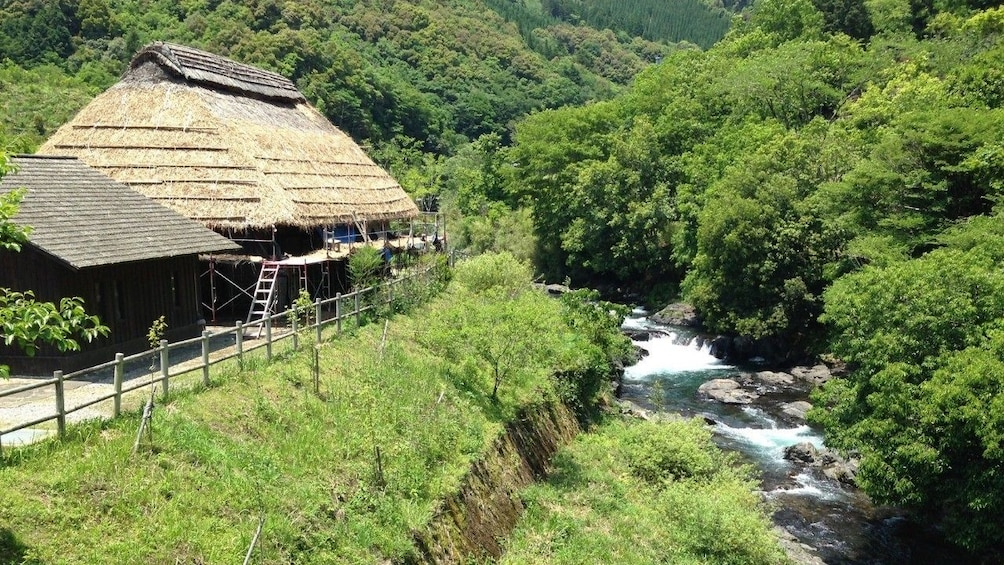 Show item 4 of 4. Traditional Japanese Countryside and Cuisine