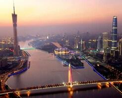Guangzhou City One Day Bus Tour