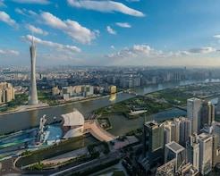 Guangzhou Morning Half Day Tour