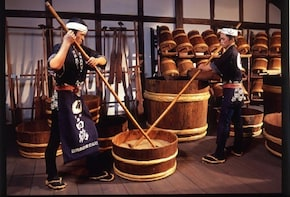 Kobe Sightseeing and Nada Sake Brewery Tour from Osaka