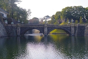 Private Tour - History, Art and Nature at the Imperial Palace