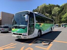 Tohoku Highway Bus Ticket