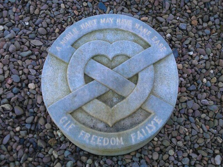 Resting place of Robert the Bruce's heart