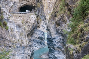 Taroko Gorge Classic Day Tour from Hualien City(Small Group)