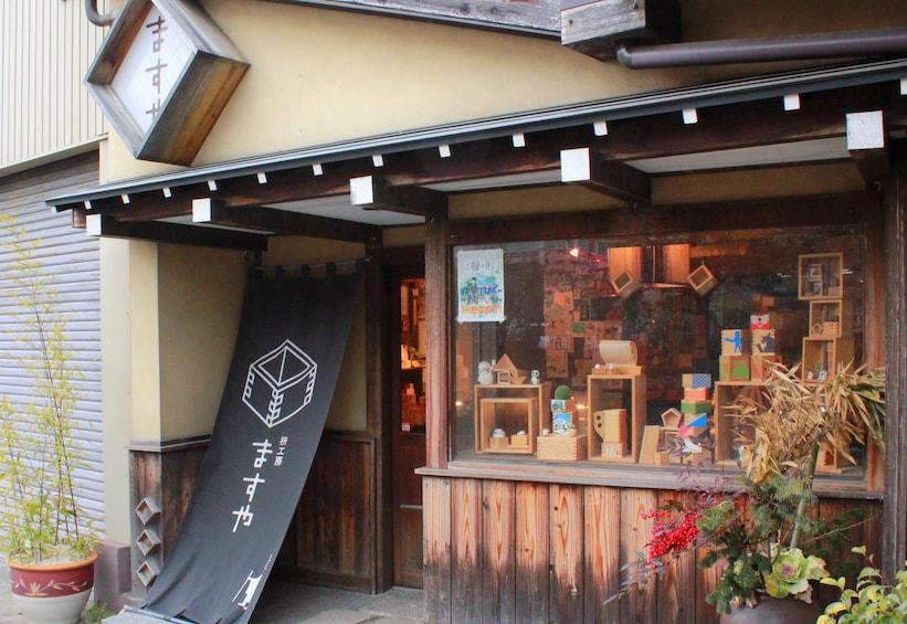 Masu Cup Making & Sake Tasting in Ogaki, Gifu Prefecture
