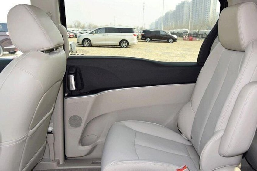 Show item 2 of 6. Wuhan Tianhe Airport Chauffeur Service, Wuhan Airport Transfer, Pickup