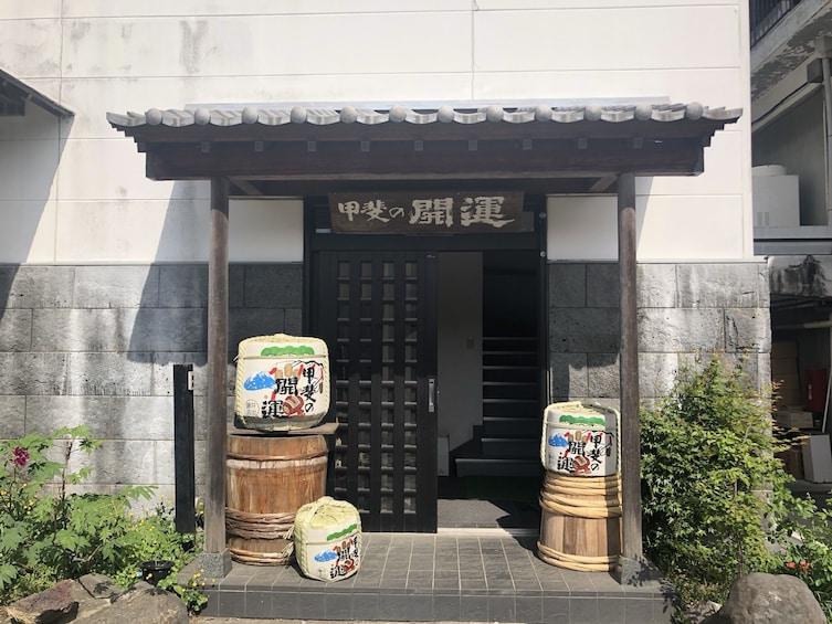 Show item 4 of 10. Mount Fuji Panorama Ropeway, Ice Caves and Sake Brewery Tour