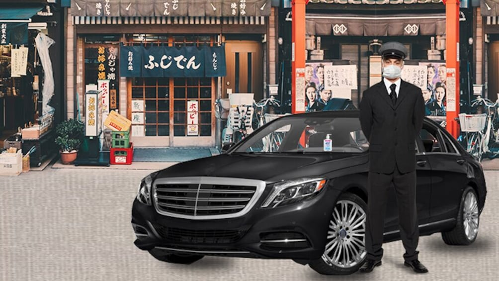 Private Luxury Car: Tokyo Haneda Airport (HND)