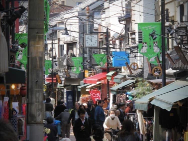 Show item 6 of 6. Ueno, Yanaka, Sendagi Heritage Walk