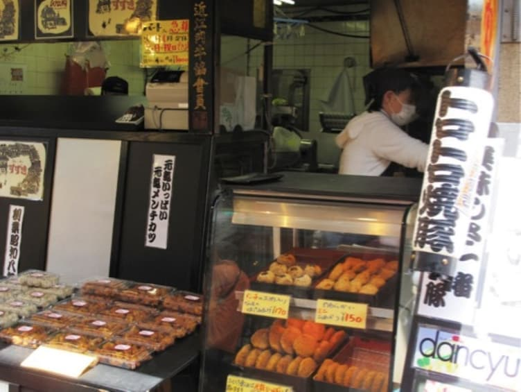 Show item 2 of 6. Ueno, Yanaka, Sendagi Heritage Walk