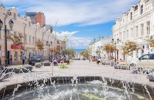 Private Walking tour of the city of Vladivostok