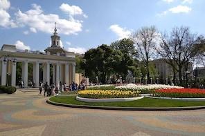 Kharkiv city tour, 1hour