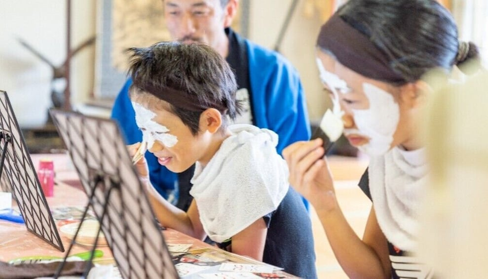 Show item 3 of 3. Yamato Nowa 'Kabuki' musical instrument experience