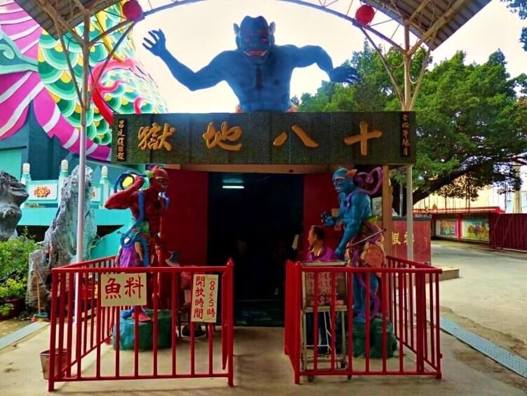Show item 3 of 10. Tainan Spiritual Culture Tour