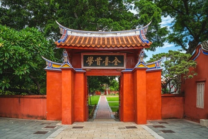 Show item 10 of 10. Tainan Spiritual Culture Tour