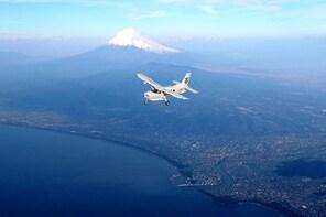 Mt. Fuji Flight Tour