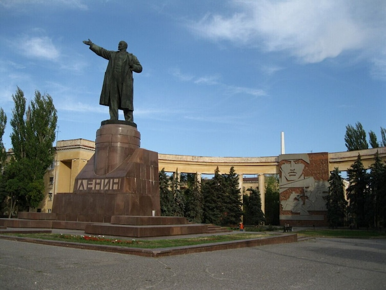 "Show item 10 of 10. Private Sightseeing City Tour ""Hero-city Volgograd"""
